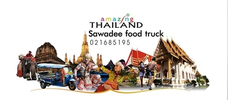 Sawadee Thai and Asian Caterers